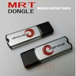 MRT Key