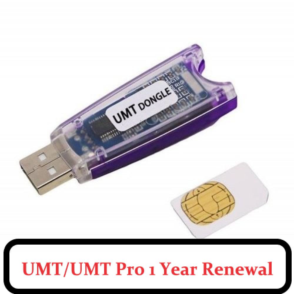 UMT/UMT Pro yearly activation